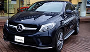 Mercedes-Benz The GLE